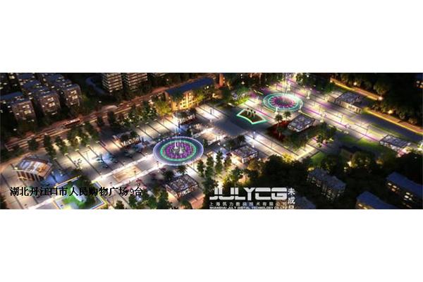湖北丹江口市人民购物广场
