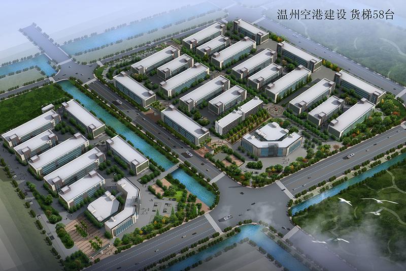 温州空港建设